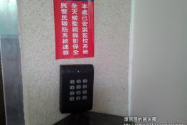 悠靜雙人套房301 Simple Suite 301 ( Monthly rent Double room)