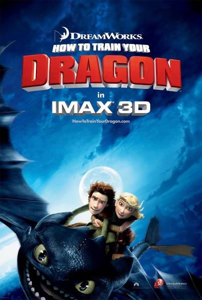 20100404_How to train your dragon.jpg