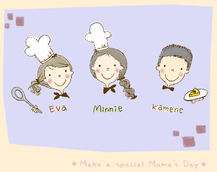 2010.mama-day.png