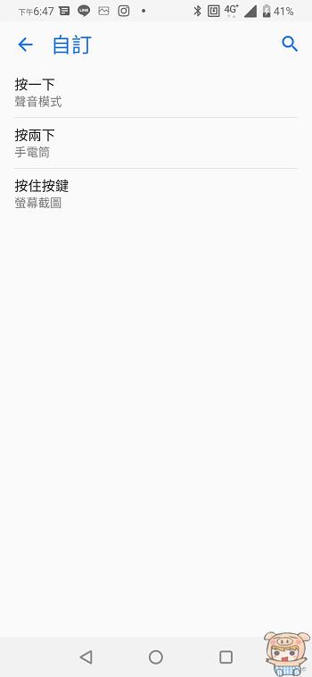 nEO_IMG_Screenshot_20190604-184729219.jpg