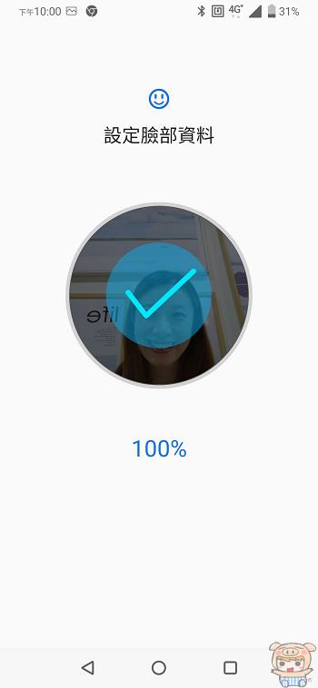 nEO_IMG_Screenshot_20190604-220049328.jpg