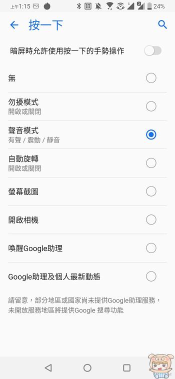 nEO_IMG_Screenshot_20190617-011515151.jpg