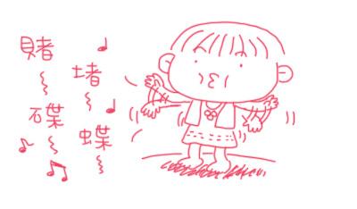 20100614nini_sing2.jpg