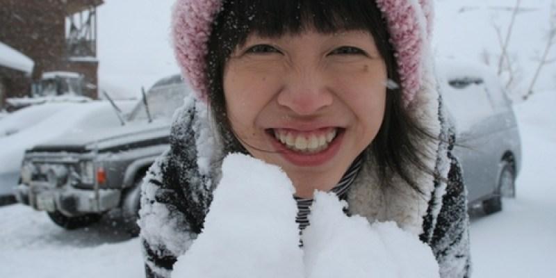 不思議的北海道雪中跨年倒數...Love 比羅夫