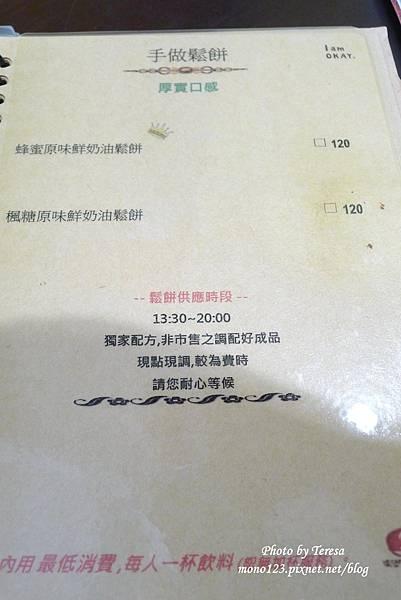 1125.jpg