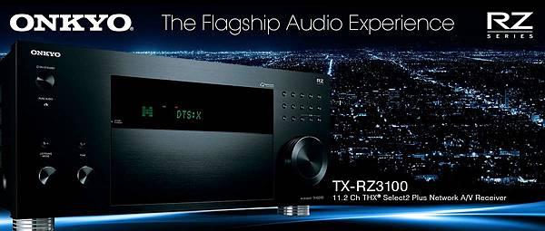 TX_RZ3100_Promobox.jpg