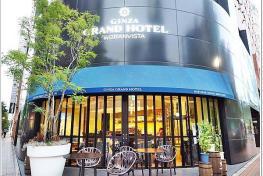 Miyoshi Grand Hotel Miyoshi Grand Hotel