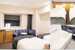 難波麗都大酒店 Agora Place Namba