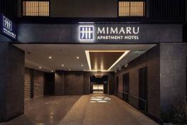 美滿如家飯店東京上野EAST MIMARU TOKYO UENO EAST