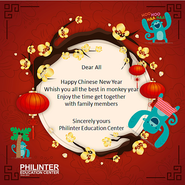 2016 Monkey Year Card FB BLOG.png