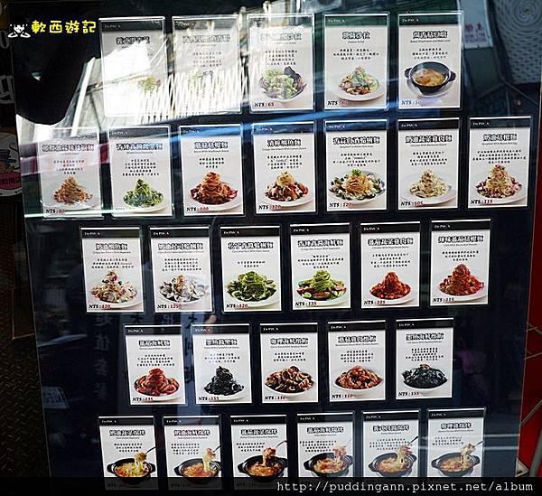 [食記]台北松江南京站 I'm Pasta 四平商圈平價義大利麵 *不限時 附菜單 免服務費*
