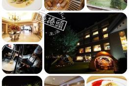 仙台皇家花園酒店 Sendai Royal Park Hotel