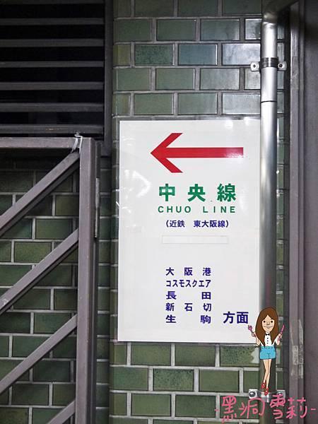 大阪城-02.jpg
