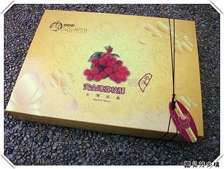 荔枝酥外盒