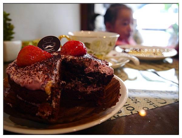 切開的蛋糕
