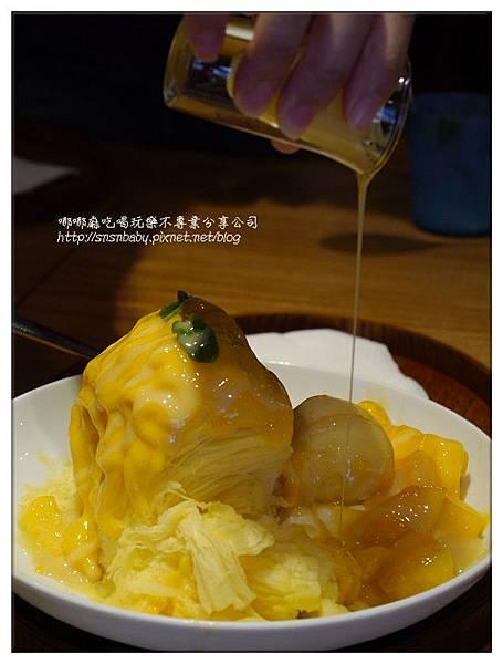 芒果淋煉乳