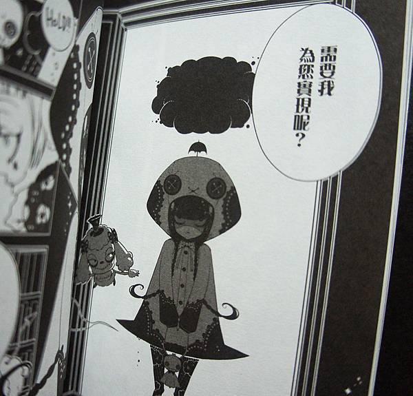 ★執業魔女★10/26正式開業!! @ 星少女漫畫月刊 :: 痞客邦