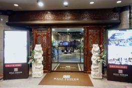大阪天王寺峇里塔酒店 Hotel Bali Tower Tennoji