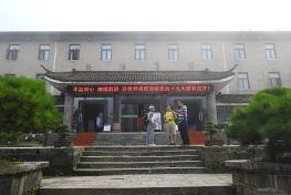 北海酒店 Hokkai Hotel