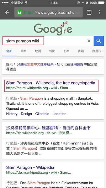 Pig_Siam_2.jpg