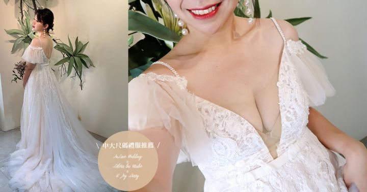 中大尺碼禮服 (2).jpg