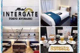 京橋旅館 Kyobashi Ryokan
