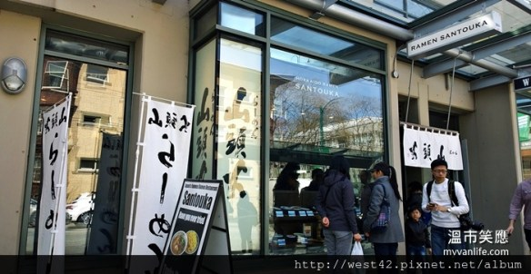 cherryblossomWP_20140413_13_44_02_Pro山頭火.jpg