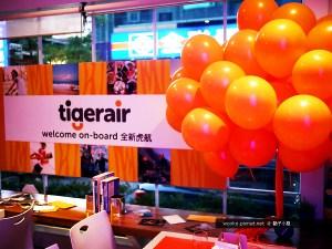 [邀約] 自助旅行好幫手 – 新加坡廉價航空虎航 tigerair 全新企業形象邁入新世代