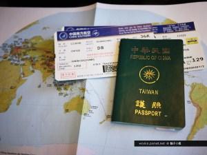 [Travel Notes] 用台灣護照走遍世界.持中華民國護照享免簽證國家