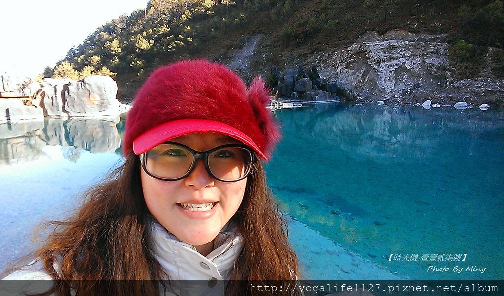 玉龍雪山-藍月湖3.jpg