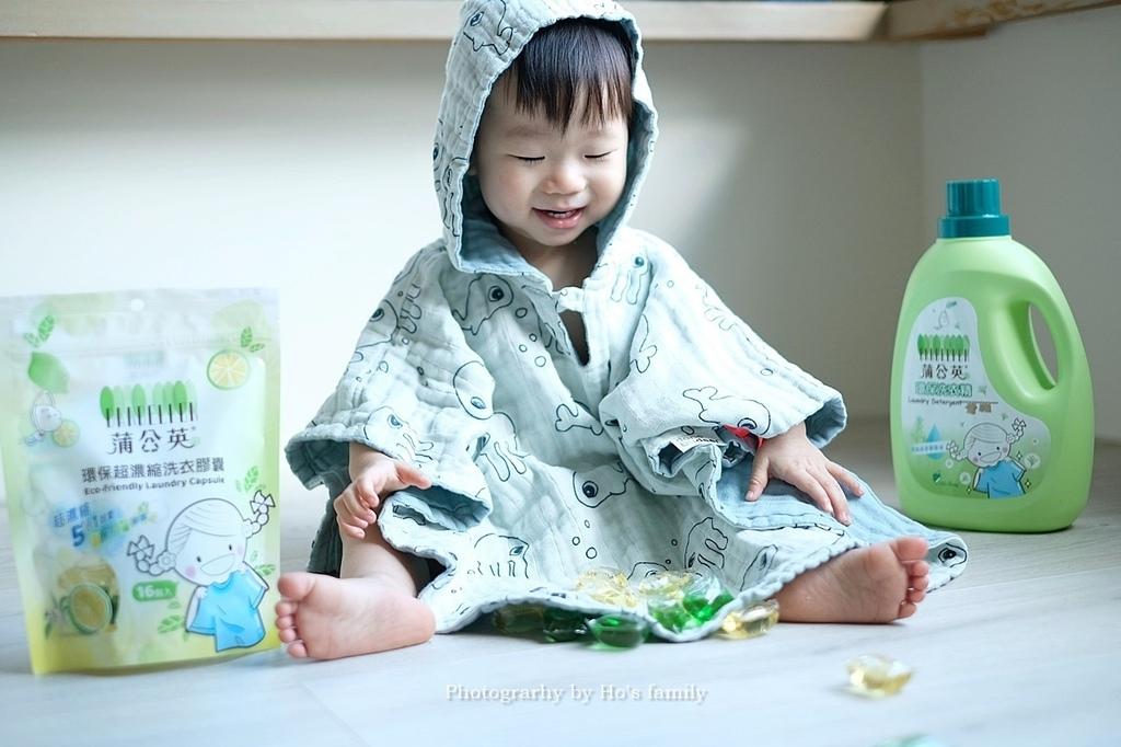【洗衣推薦】蒲公英超濃縮環保洗衣膠囊、洗衣精3.JPG