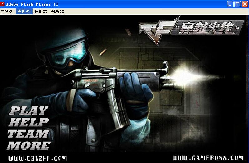 cf穿越火线下载中文版Flash小游戏