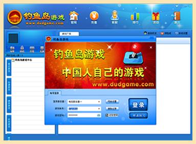 钓鱼岛游戏平台下载1.6.0.0 官方安装版