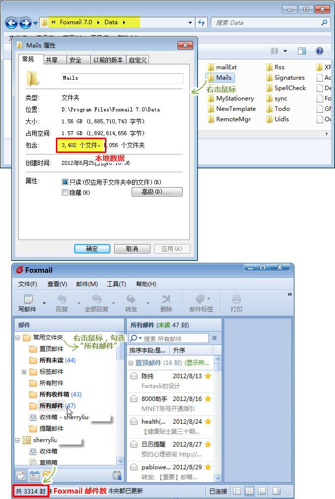 foxmail 7.0官方下载_Foxmail旧版本下载