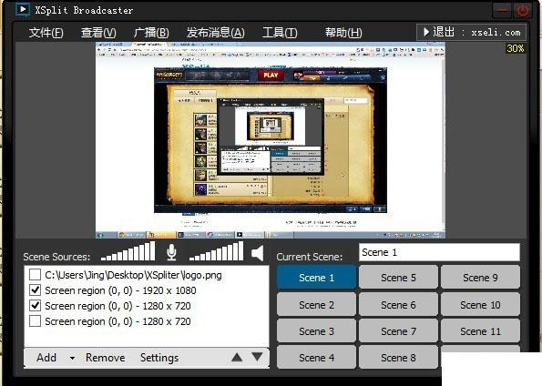xsplit broadcaster1.2破解版-xsplit下载1.2 通用版