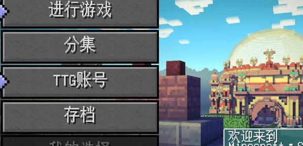 Minecraft:Story Mode – A Telltale Games Series中文版-我的世界:故事模式第1-7章汉化版镜像版-腾牛下载