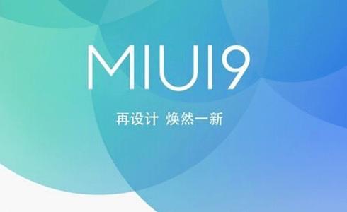 小米note MIUI9.0+Android7.1刷机包-小米note miui9官方刷机包下载v9.0 稳定内测版-腾牛下载