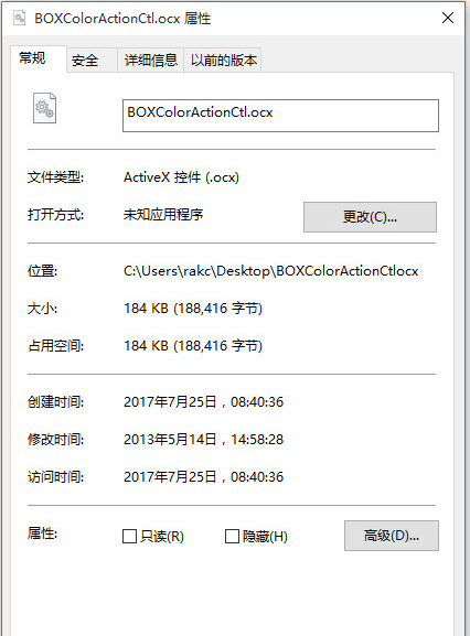 BOXColorActionCtl.ocx软件-BOXColorActionCtl.ocx 免费版下载-腾牛下载