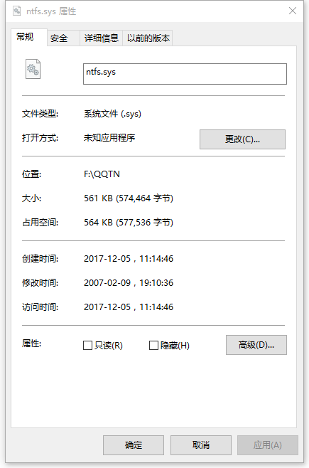 ntfs.sys蓝屏 win7/win10-ntfs.sys 下载【24】-腾牛下载