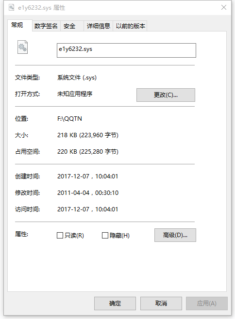 e1y6232.sys文件-e1y6232.sys下载-腾牛下载