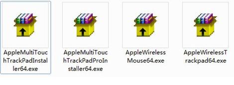 magic trackpad最新电脑版-苹果触控板驱动程序官方下载最新版-腾牛下载