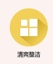 桌面管理软件下载-天空桌面助手v3.89 官方版
