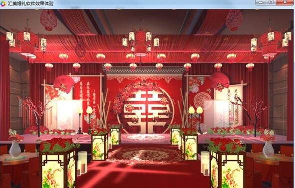 3D汇美婚礼设计软件电脑版-3D汇美婚礼设计软件v1.0 正式版