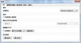 BBS4WWW下载-BBS4WWWv0.5 build144 官方版-腾牛下载