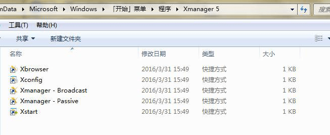 xmanager5下载-xmanager 5