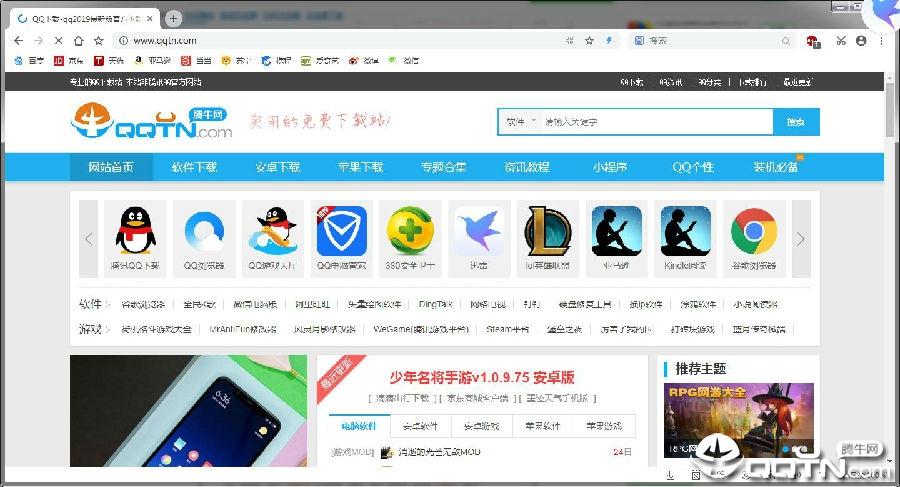 云起浏览器客户端下载-云起浏览器v1.0.0.7 官方版