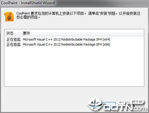 汉王绘画板绘图软件下载-CoolPaintv2.0.635.829 免费版-腾牛下载