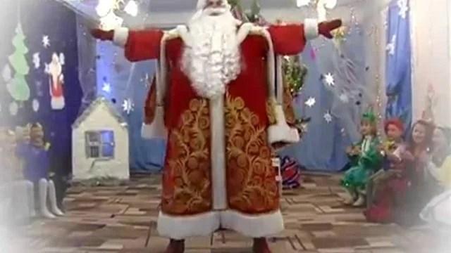Дед Мороз зажигает! смотреть онлайн видео от vkrugudruzei ...