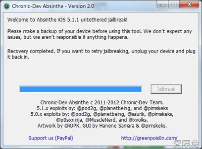 [教學] 以 Absinthe 2.0.4 將 iOS 5.1.1 完美 JB(支援 iPhone / iPad / iPod Touch全系列)[update] ios5.1.1-abisinthe-2-jb-04