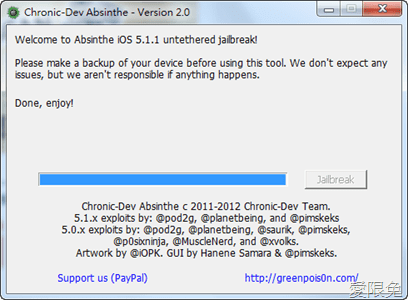 [教學] 以 Absinthe 2.0.4 將 iOS 5.1.1 完美 JB(支援 iPhone / iPad / iPod Touch全系列)[update] ios5.1.1-abisinthe-2-jb-05